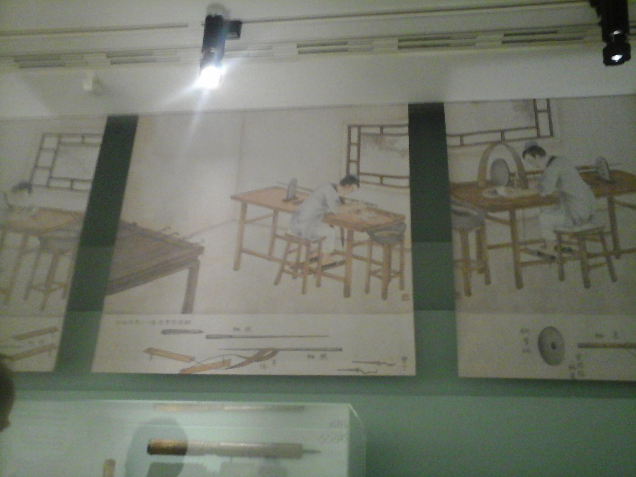 d107b2d33ae11 un ouvrage chinois technique sur la fabrication d objet enj ade 1895